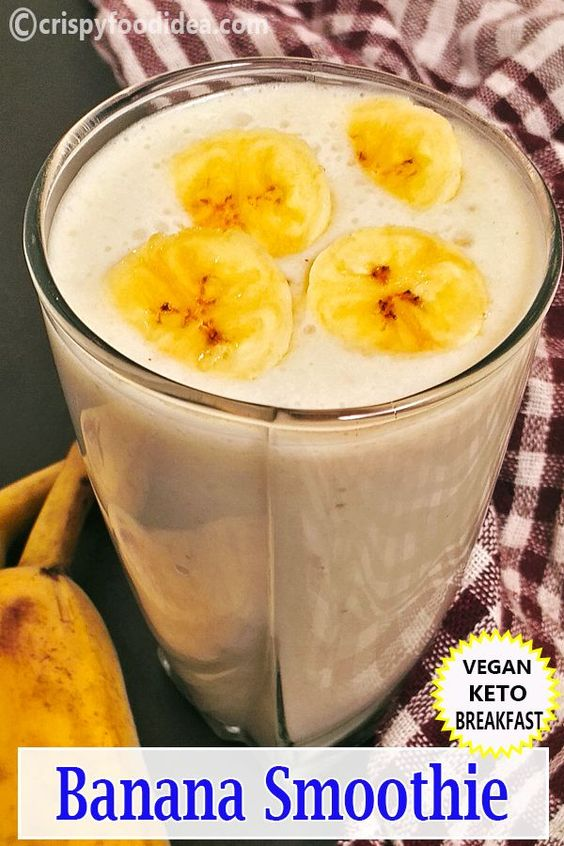 Banana Smoothie | Banana Lassi
