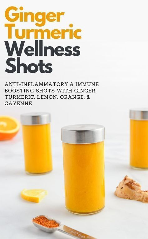 Orange Turmeric Booster Shot